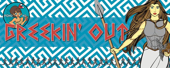 Next TrAIL:  Greekin' Out.  Wear a toga or dress like a god/goddess!  #onon
